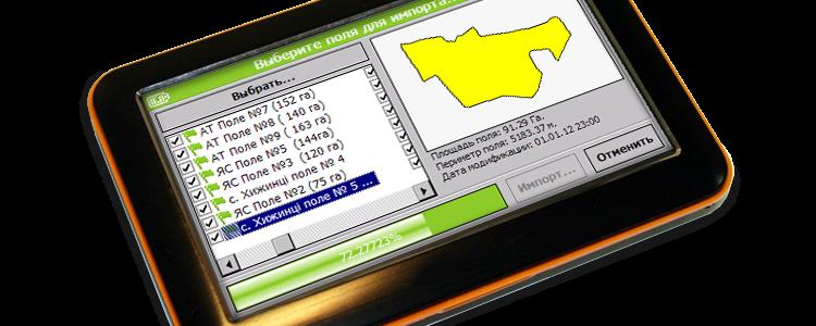 Новинка! Система измерения и учета полей AgroNavt.Assistant