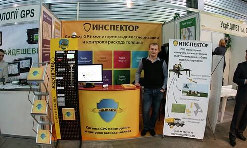 Система GPS мониторинга «Инспектор» на выставке «ИнтерАгро 2011»
