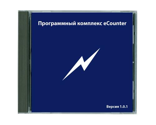 Программный комплекс eCounter - коробка с диском