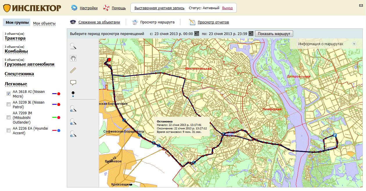 Система GPS мониторинга Инспектор - остановки и стоянки