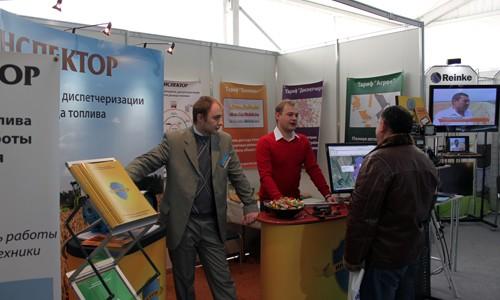 Система GPS мониторинга «Инспектор» была представлена на 8-й международной выставке «ИнтерАгро 2012»
