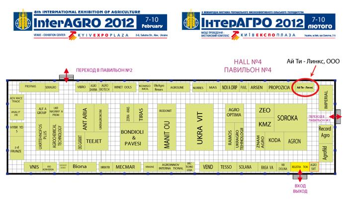 План выставки ИнтерАгро 2012
