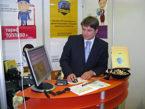 Фотография с выставки ИнтерАгроБизнес 2009 (1)