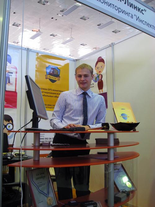 Фотография с выставки ИнтерАгроБизнес 2009 (2)