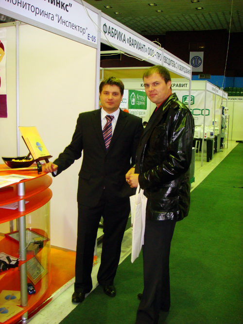 Фотография с выставки ИнтерАгроБизнес 2009 (3)