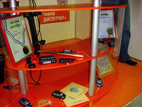 Фотография с выставки ИнтерАгроБизнес 2009 (4)