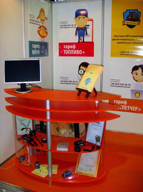 Фотография с выставки ИнтерАгроБизнес 2009 (5)