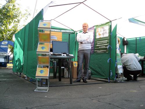 Выставка ИнтерАгроБизнес 2010