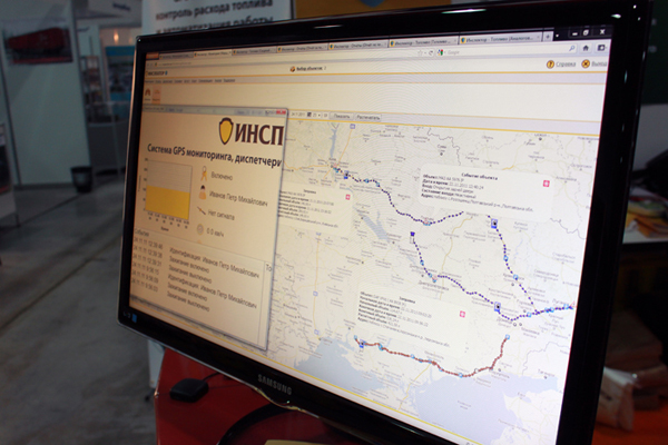 Выставка Транспортная Инфраструктура в г. Донецке