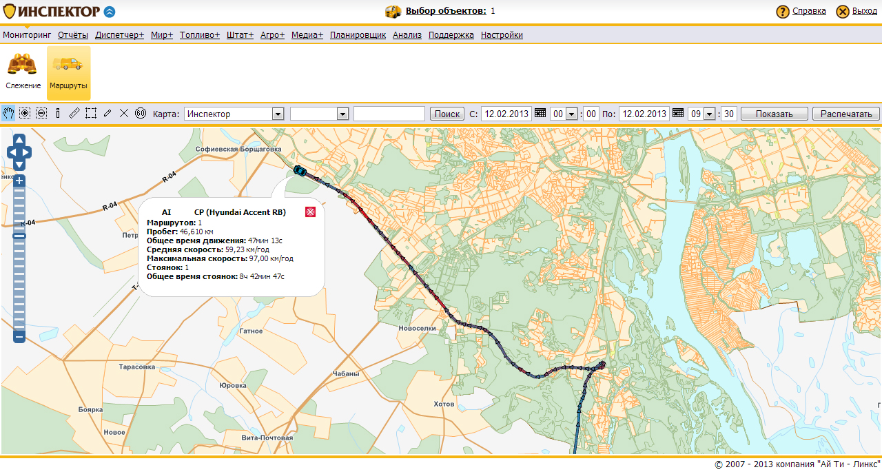 Система GPS мониторинга Инспектор - новый вид основной карты