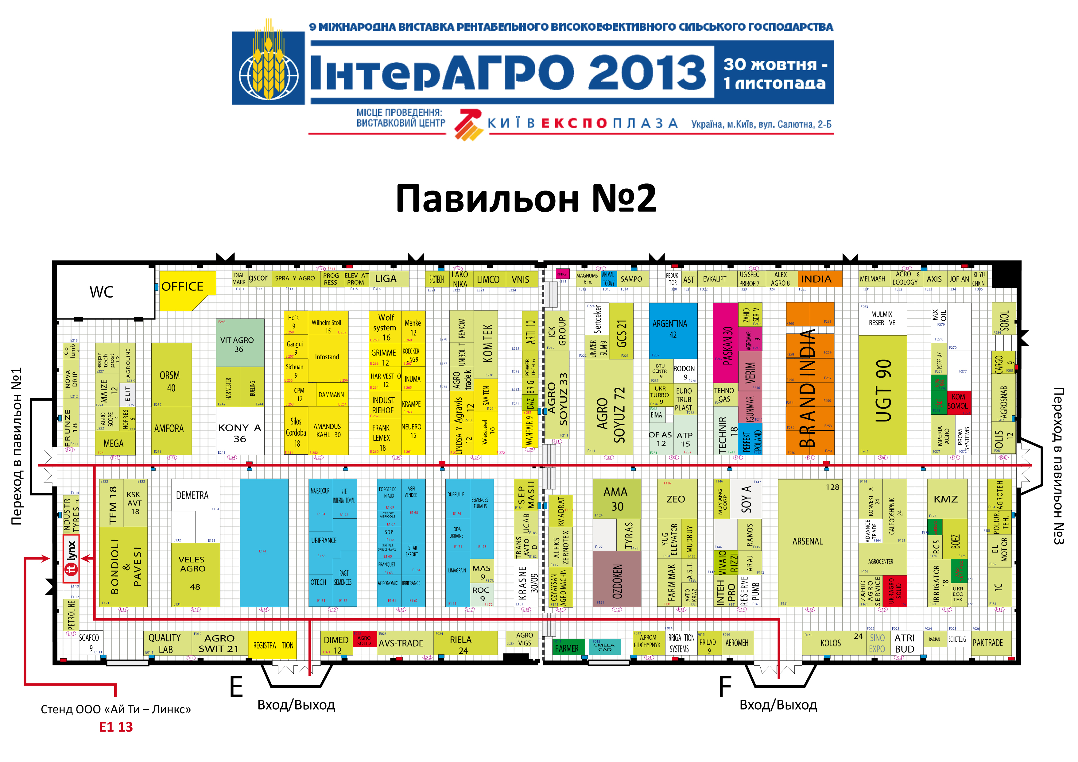 InterAgro_2013_hall_plan