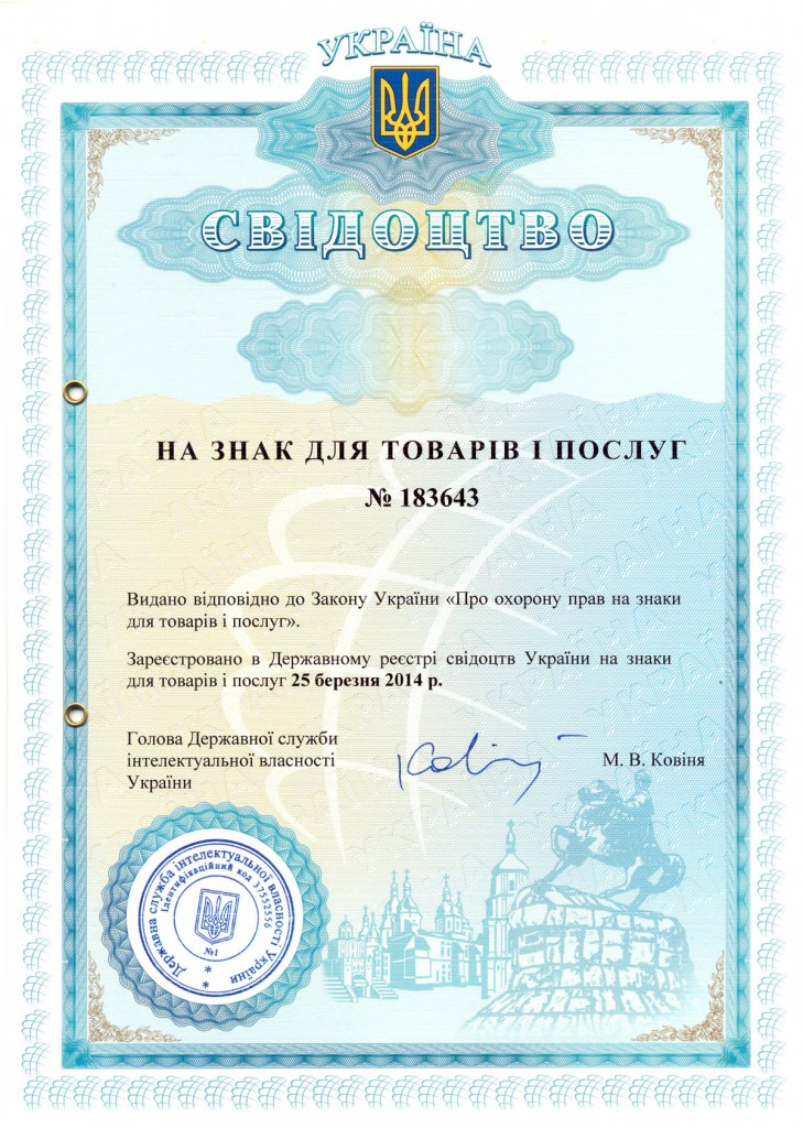 certificate_of_copyright_to_Susanin_Live