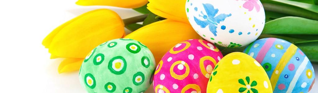 Поздравляем всех с Пасхальными праздниками!