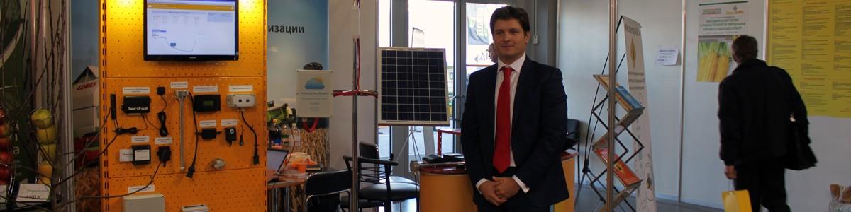 С 28-го по 31-е октября наша компания принимала участие в 10-й международной выставке «ИнтерАгро 2014»