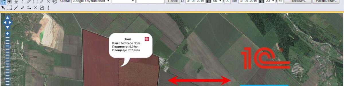 В системе «Инспектор» появились расширение функций API для работы с зонами