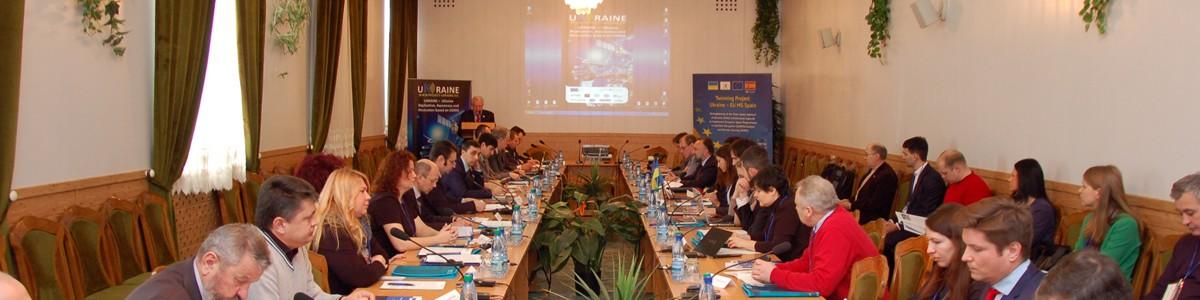 Выступление Олега Дидуха на семинаре «Внедрение европейских глобальных навигационных спутниковых систем (EGNSS) в Украине»
