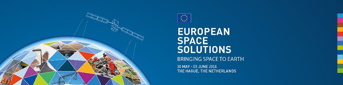 Коммерческий директор нашей компании выступил с докладом на четвертой выставке Европейских космических решений