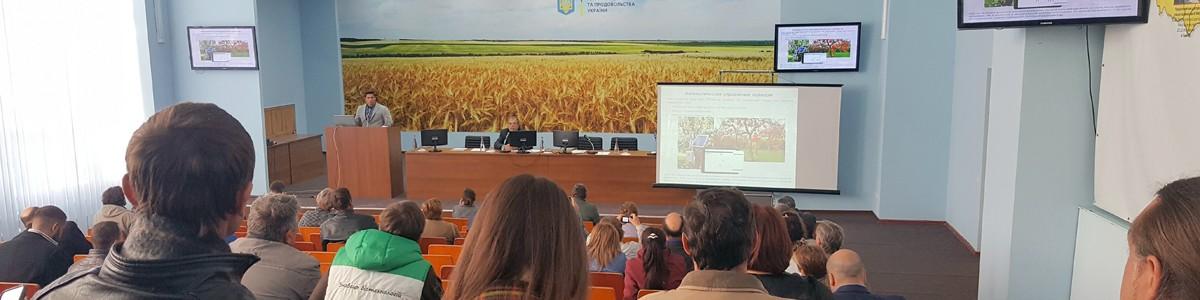 3 октября 2017 на базе Института садоводства НААН было проведено научно-практический семинар «Интегрированные программы контроля плодовых и ягодных культур от вредителей, болезней и экстремальных абиотических факторов»