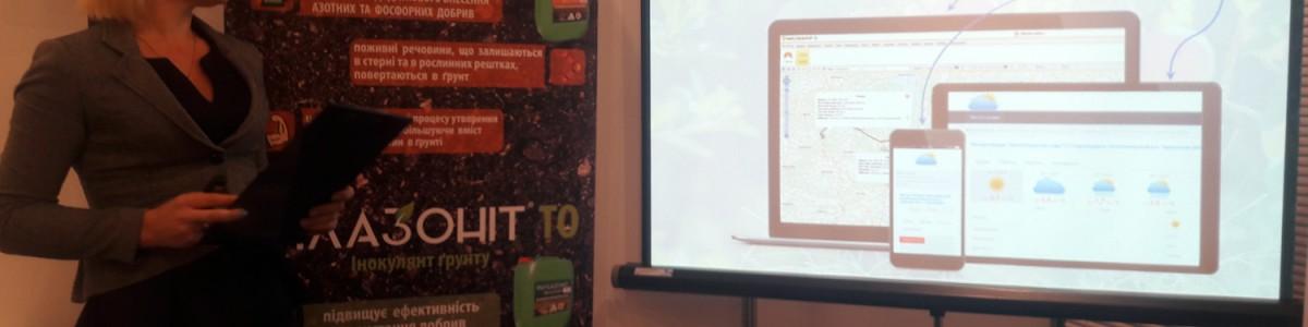 Представители компании «Ай Ти-Линкс» выступили с докладом на круглом столе «Органический сад и ягодник» на выставке Fresh Business Expo