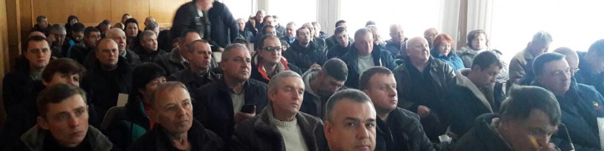 ООО «Ай Ти — Линкс» приняла участие в конференции в с. Ведмеже Вушко, что на Винничине