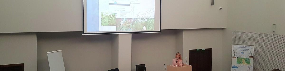 Компания «Ай Ти-Линкс» приняла активное участие в практическом семинаре «Грецкий орех. Промышленный сад»