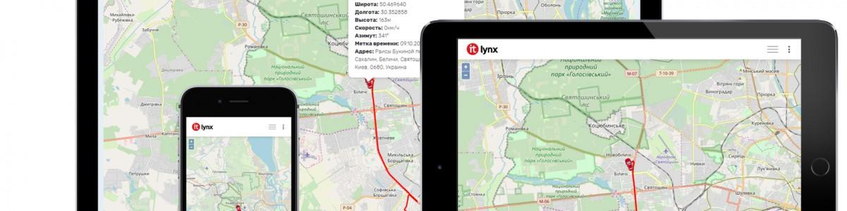 Доступна новая версия системы GPS мониторинга «Инспектор»